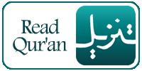 Tanzil - Quran Navigato